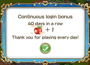 Login bonus day 40