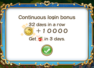 Login bonus day 32
