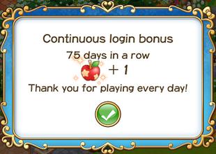 Login bonus day 75