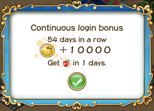Login bonus day 54