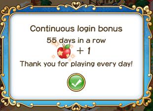 Login bonus day 55