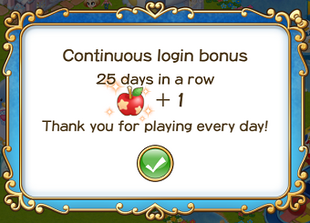 Login bonus day 25