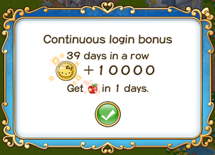 Login bonus day 39