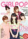 C-utegirlpopmagazinecover