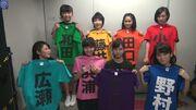Kobushi color