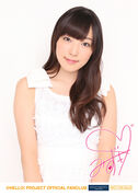 Mizuki13