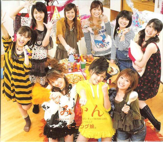 File:Mikan-lb.jpg