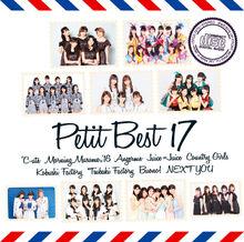 PetitBest17-r