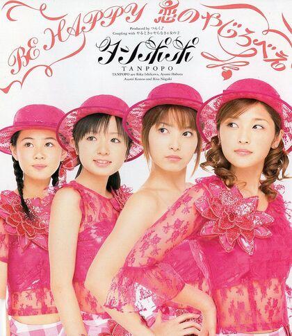 File:BEHAPPYKoinoYajirobee-r.jpg