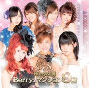 BerryzMansion9Kai-la