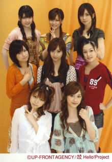 MORNINGMUSUME2006.jpg