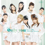 Onlyyou-dvd