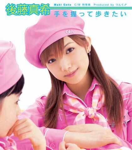 File:GotoMaki-s03.jpg