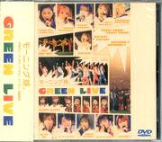 GreenLive-dvd2