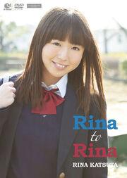 Katsuta Rina-452936