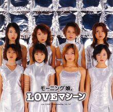 LOVEMachine-r