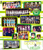 COUNTDOWNPARTY2015-BDcover