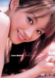 LoveHelloTakahashiAi-dvd