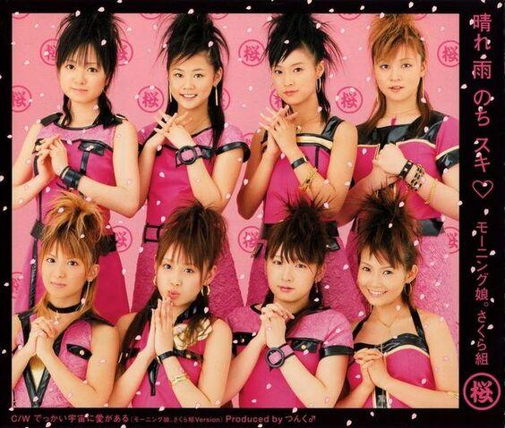 File:HareAmeNochiSuki-r.jpg