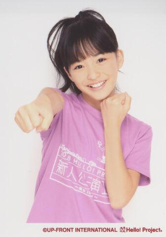 File:Irori 01.jpg