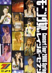 2006 hary 7
