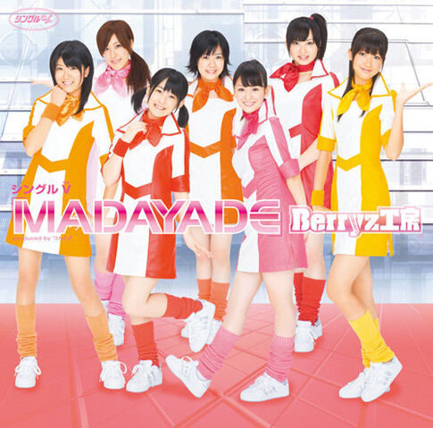 File:MADAYADE-dvd.jpg