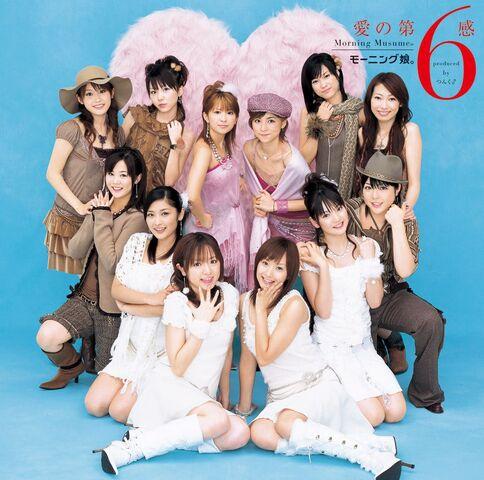 File:AinoDai6kan-r.jpg