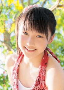 Greetings Sayashi Riho DVD Cover