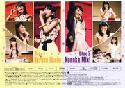 Iikubo&NonakaBD2015-DVDBackCover