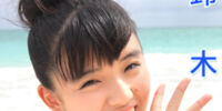 Suzuki Kanon Alo-Hello! Morning Musume 2012