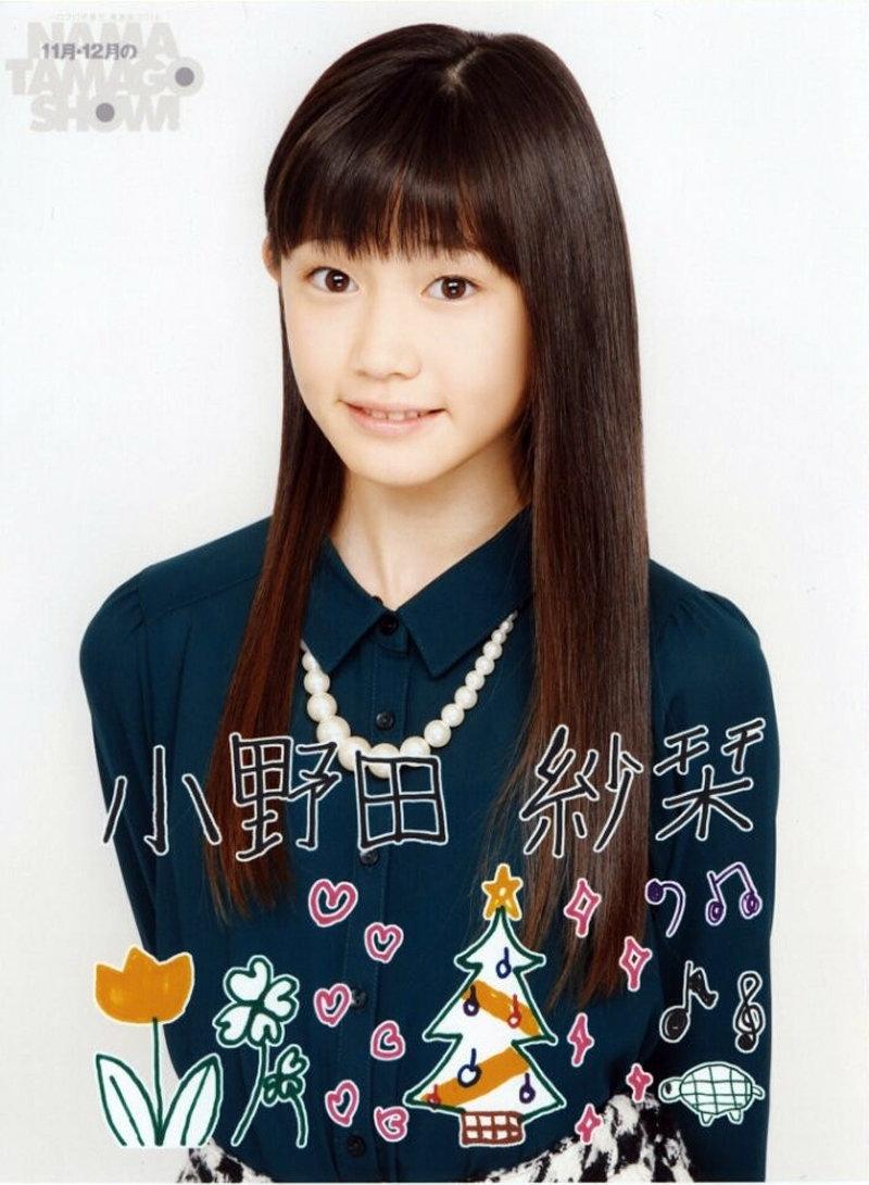 Saori miyuki