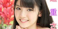 "Michishige Sayumi ""Alo-Hello! Morning Musume 2012"""