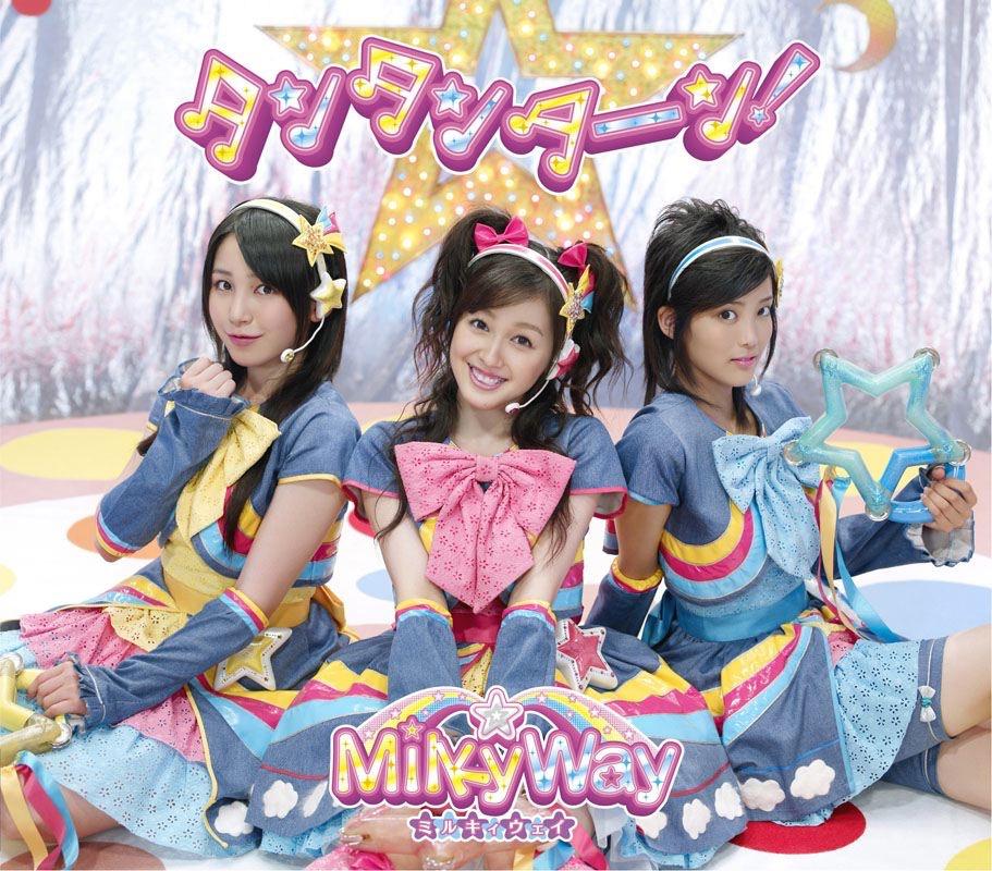 200px-MilkyWayS02 Regular
