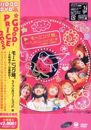 LiveRevolution21-dvd