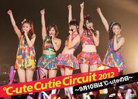 Cutecircut