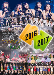 COUNTDOWNPARTY2016-DVDcover
