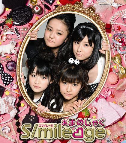 File:AManoJaku-r.jpg