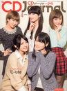 C ute, Hagiwara Mai, Magazine, Nakajima Saki, Okai Chisato, Suzuki Airi, Yajima Maimi-453940 (1)