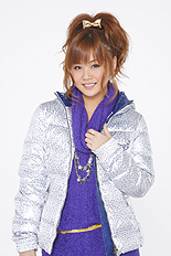 File:Niigaki Risa January 2009.jpg