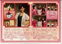M-line Memory Vol.10