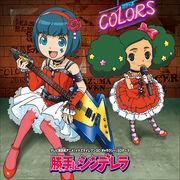 COLORS Katte ni Cinderella - Limited Edition