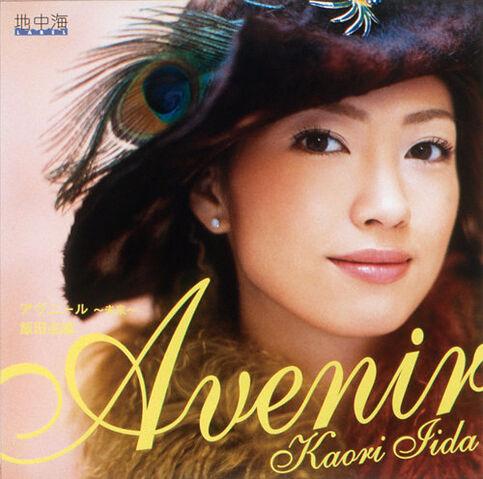 File:Iida's Avenir ~Mirai~.jpg