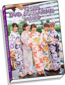 Cute-DVDMag63-coverpreview