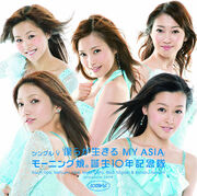 BokuragaIkiruMYASIA-dvd