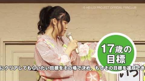DVD「モーニング娘。'15 生田衣梨奈&鈴木香音バースデーイベント」