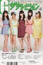G-Television magazine - C-ute