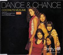 DANCEandCHANCE-r