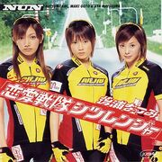 NochiuraNatsumi-sv01
