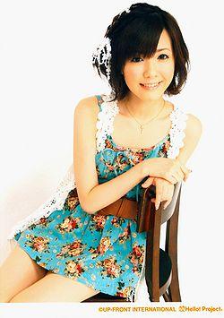 File:Shimizu2010.jpg