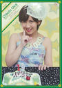 Chisato Okai Birthday Event DVD